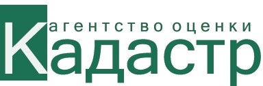 ООО «Агентство оценки «Кадастр»
