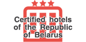 Certified hotels of the Republic of Belarus